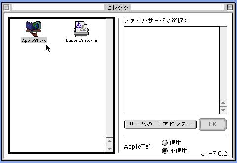 OS9_way2