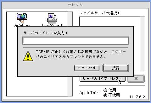 OS9_way3