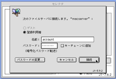 OS9_way5