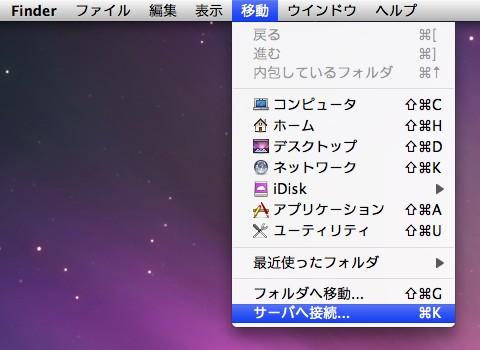 OSX_way1