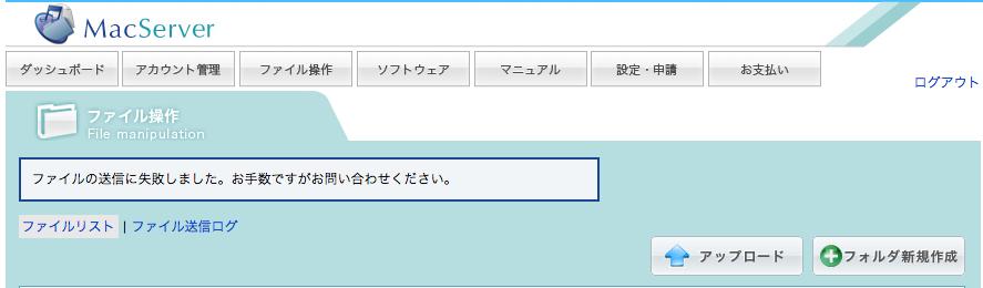 スクリーンショット 2015-01-23 15.22.41