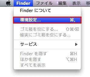 finder_conf01