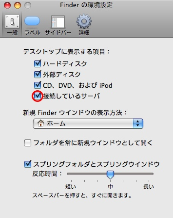 finder_conf02