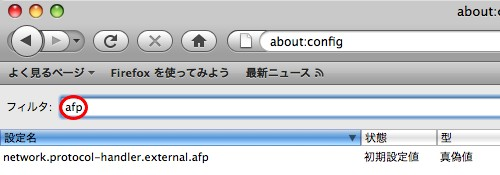 firefox_config03