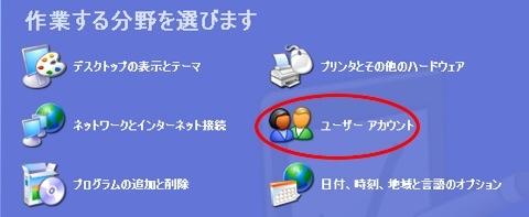 net_pass01