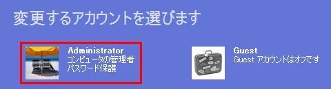 net_pass02