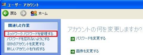 net_pass03