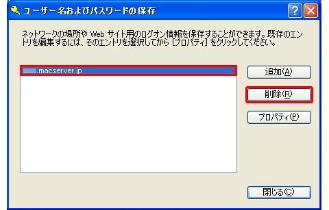 net_pass04