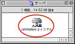 os9_server