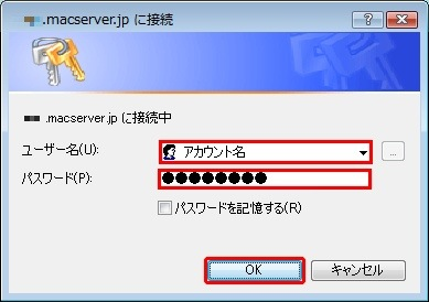 upage_auth